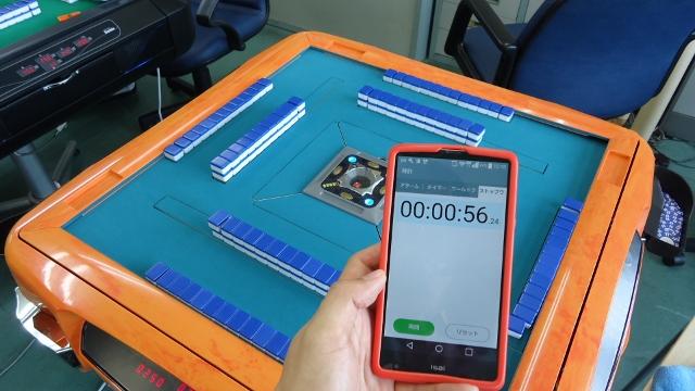 自動配牌の全自動麻雀卓を使うとどのくらい時間短縮できるのか計算してみた