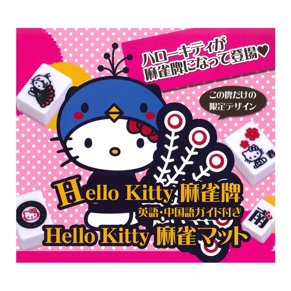 超かわいい!ハローキティちゃんの麻雀牌と麻雀マット!!