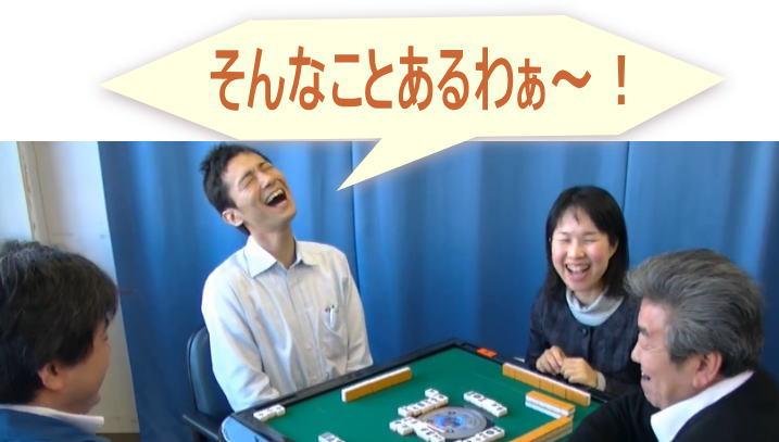 麻雀業者の日常。「そんなことあるある!!」っていう話を紹介します