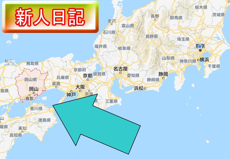 岡山の旅③